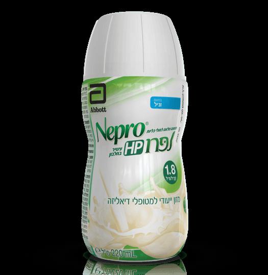 נפרו Nepro HP מזון ייעודי למטופלי דיאליזה