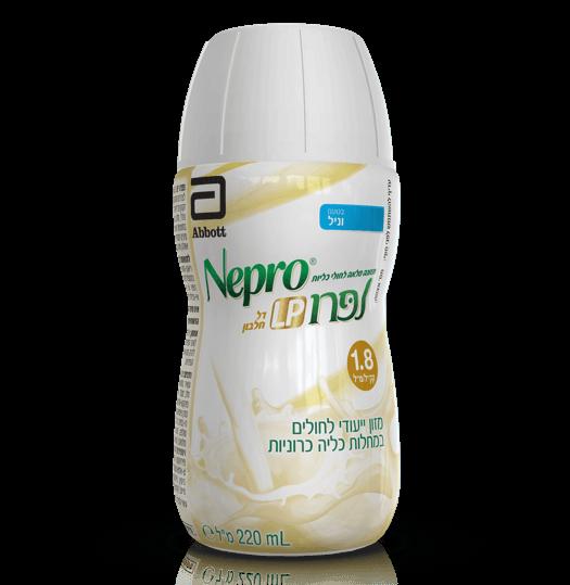 נפרו Nepro LP מזון ייעודי לחולים במחלת כליה כרונית